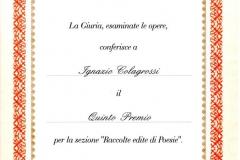10 novembre 1996 premio attestato club letterario nazionale